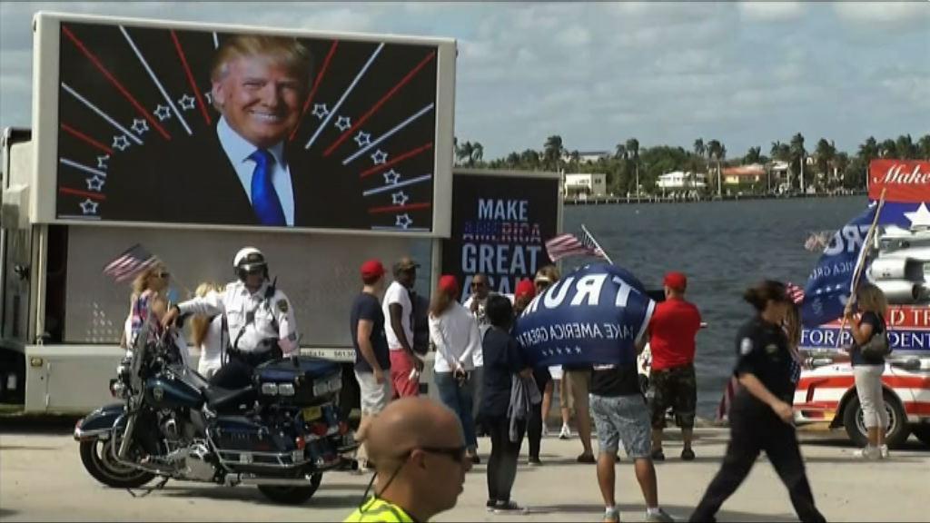 美國多地有小型集會支持特朗普