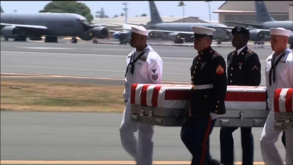 韓戰陣亡美軍遺骸送抵夏威夷