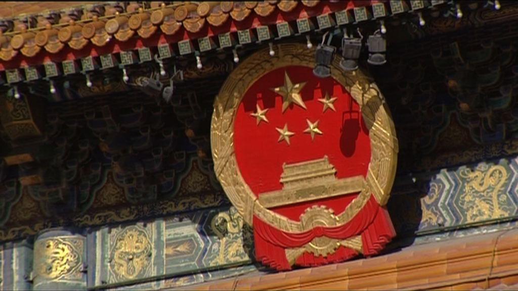國防部批評美國歪曲中國國防政策