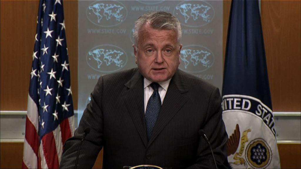 美國務院人權報告點名批評中俄朝