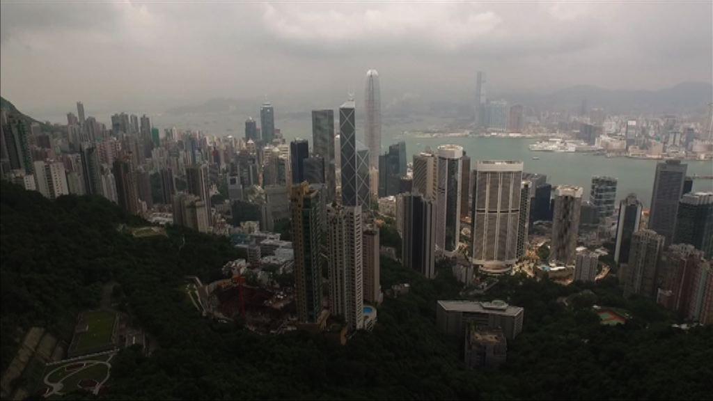 美國會憂香港自由及一國兩制前景