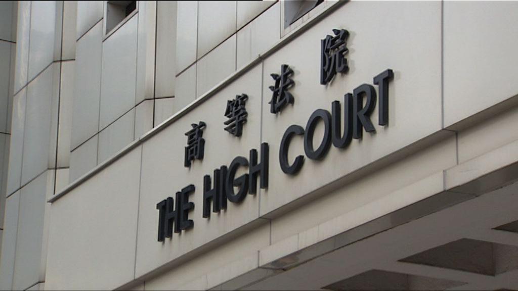 美人權報告指釋法損本港自治權