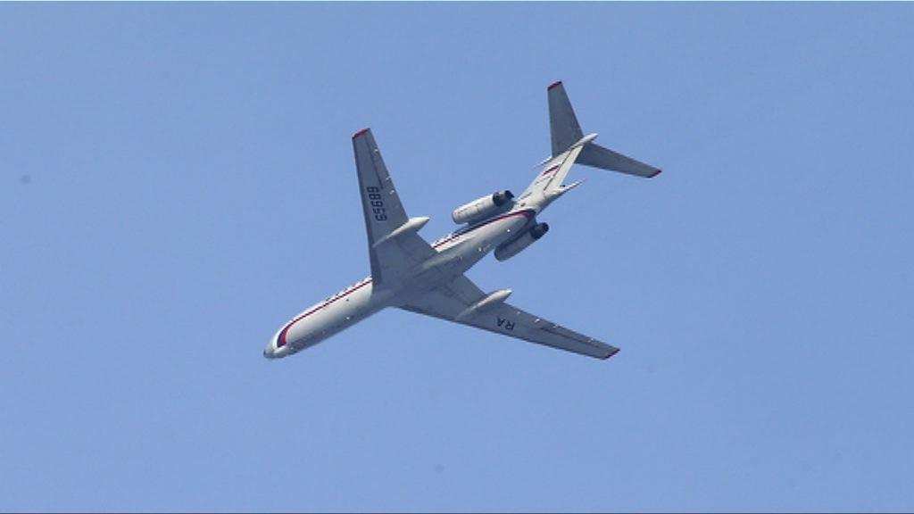 俄偵察機飛越美國會山莊惹關注