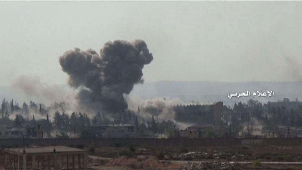 美國指俄羅斯未能令敘利亞銷毀化武