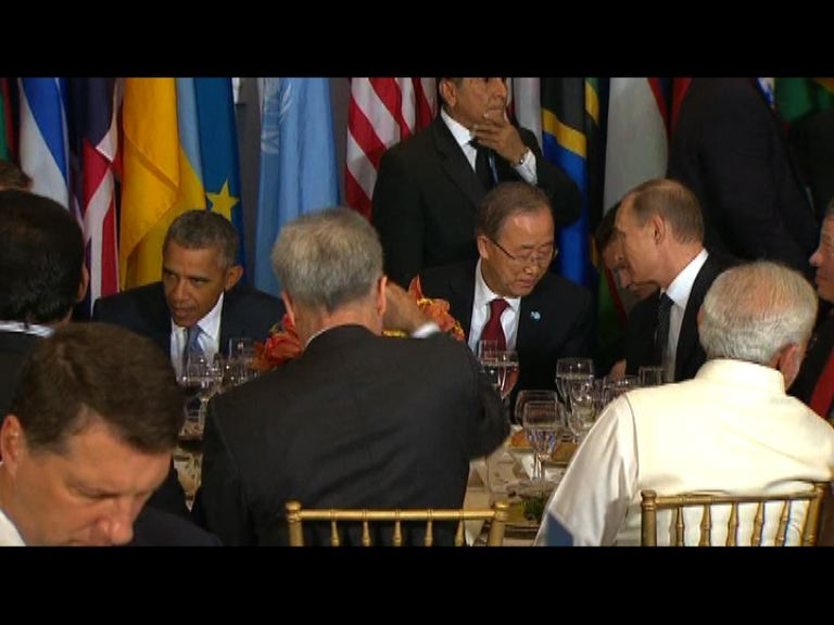 美俄會談或有助展開敘利亞問題談判