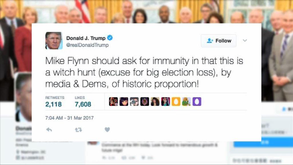 特朗普支持弗林不被起訴要求