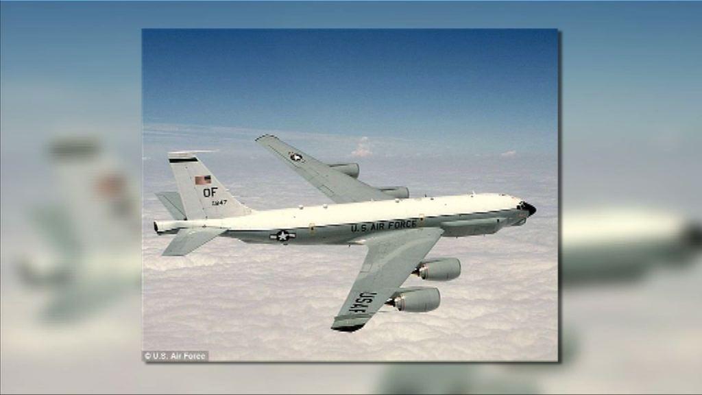 俄軍戰機被指快速逼近美偵察機