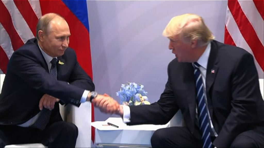 白宮否認特朗普相信俄沒干預美大選
