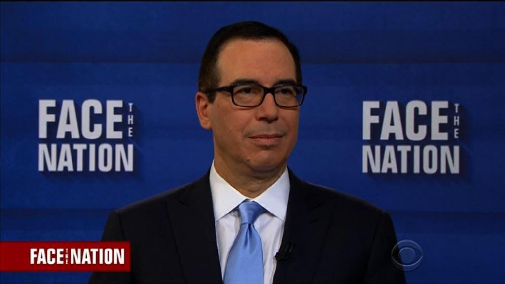 美財長:現最重要在北韓等議題與俄合作