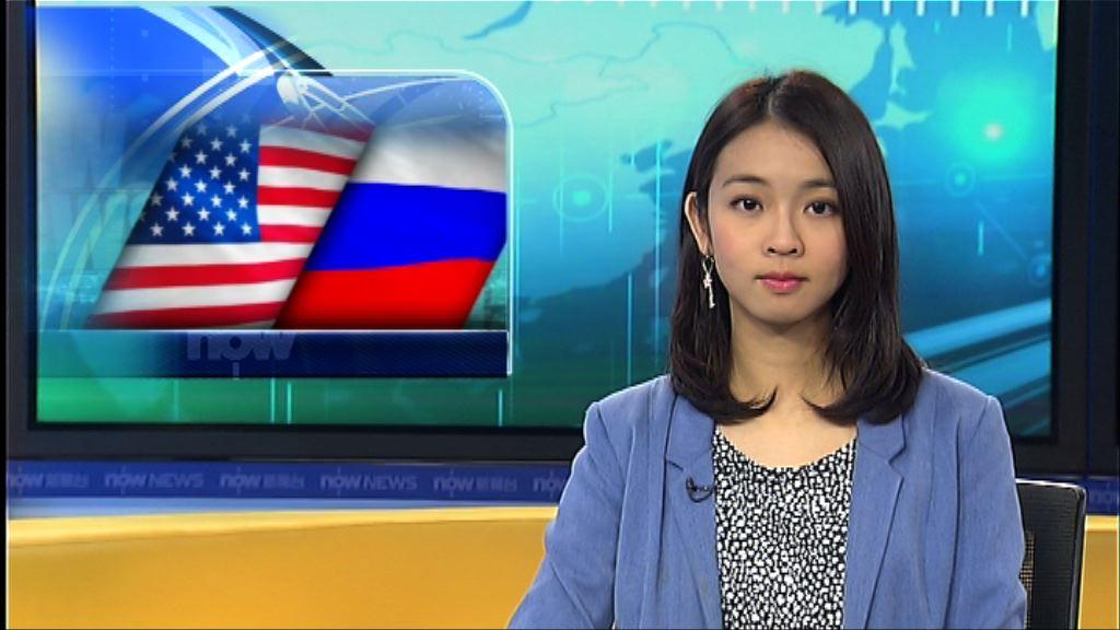 美起訴12俄軍官涉干預美國大選