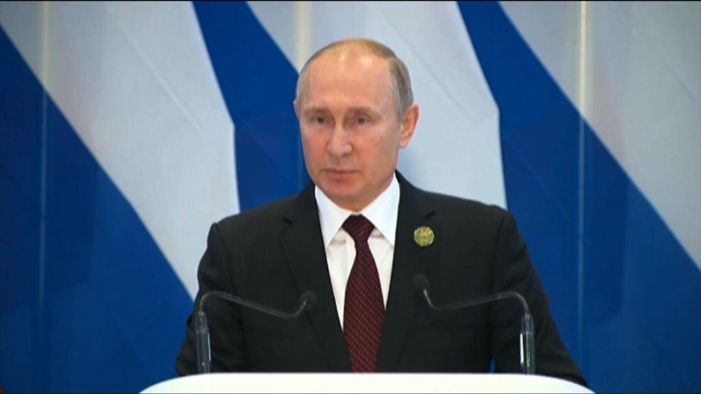 普京:已邀請特朗普訪俄