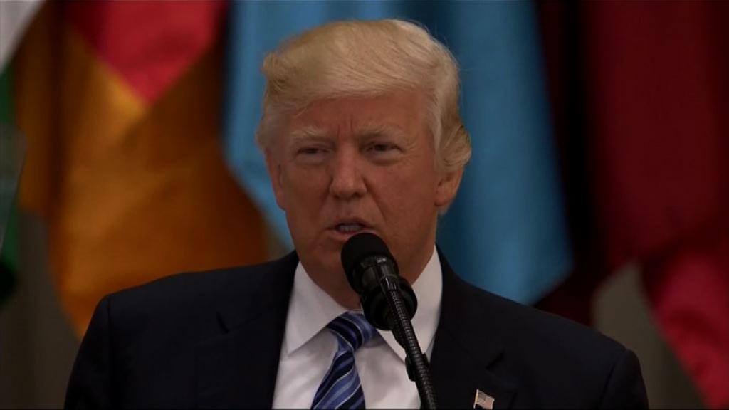 俄羅斯否認干預美國選舉