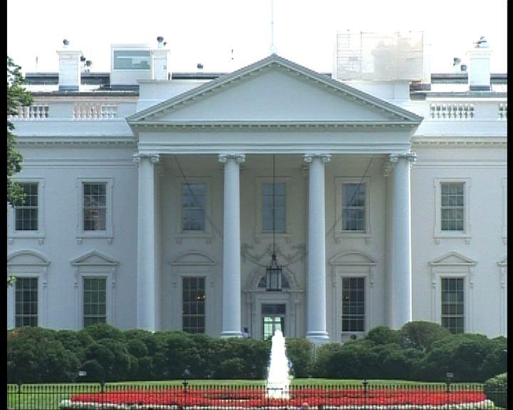美國公布對俄新一輪制裁細節