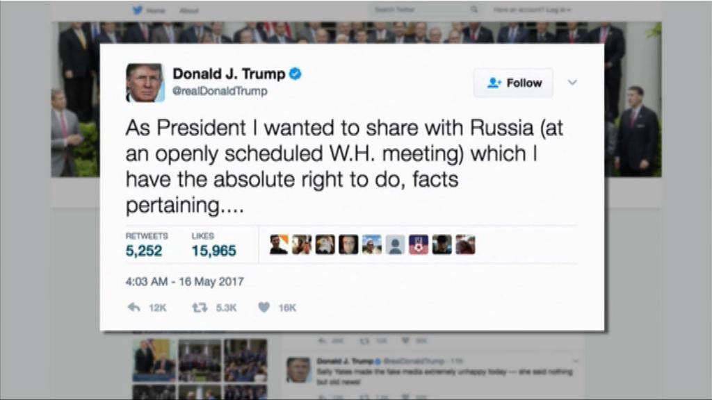 特朗普稱有絕對權力向俄披露事實