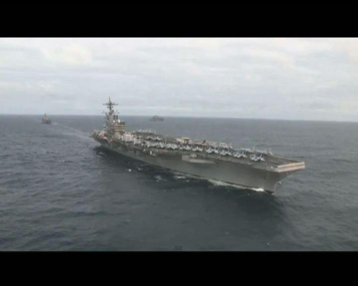 美軍驅逐艦將到黑海進行訓練