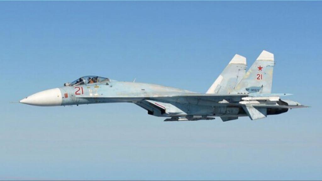 美國防部指俄戰機飛近美偵察機