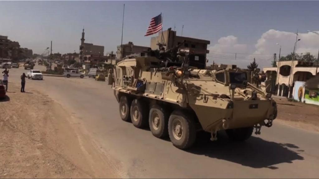 美國停止向敘利亞反對派提供武器