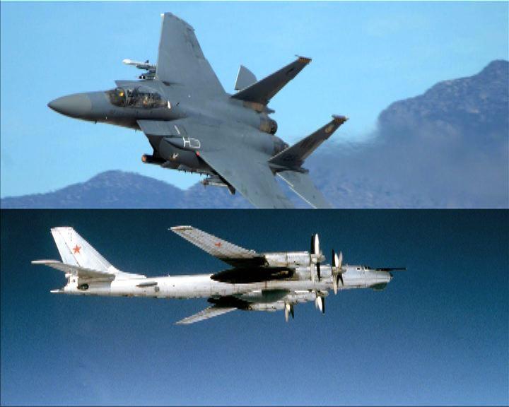 美軍戰機在關島攔截俄軍轟炸機