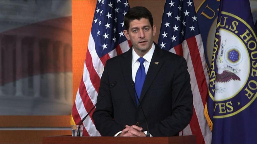 美眾院議長帖文為稅改護航成「笑柄」