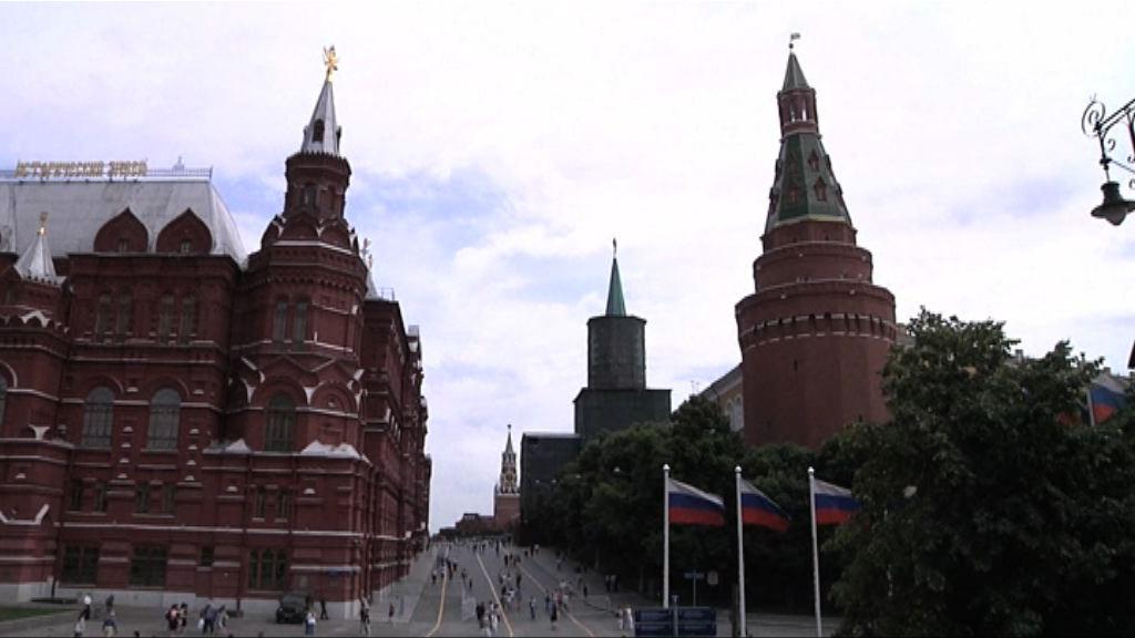 美國指控俄羅斯違反對北韓制裁