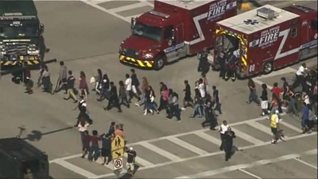 佛羅里達州校園槍擊案多人死傷