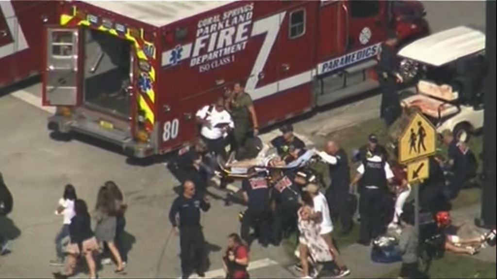 佛羅里達州校園槍擊17死 警指槍手是舊生
