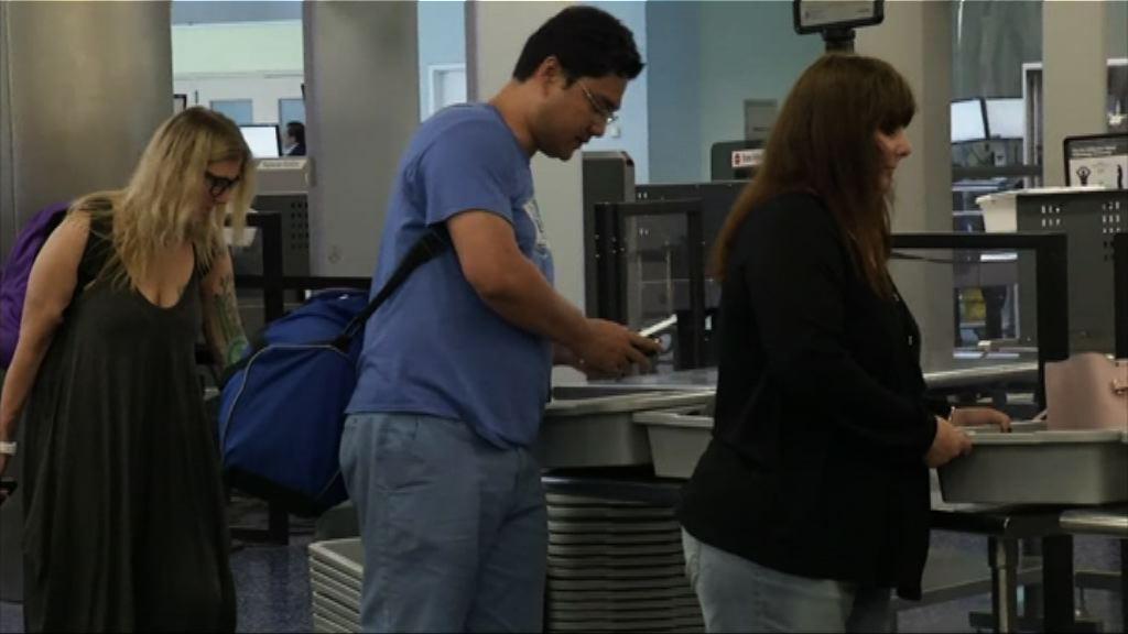 美國部分機場試行新電子產品安檢措施