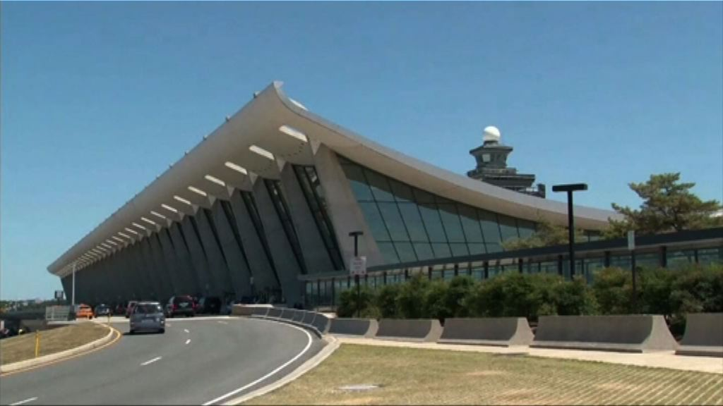 特朗普政府或出售華盛頓兩大機場