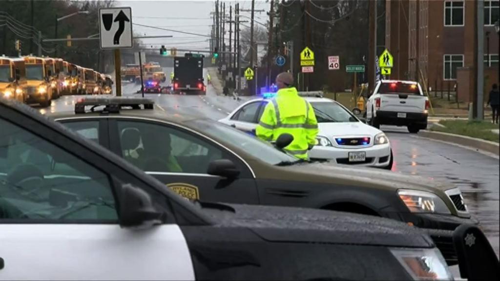 美國馬里蘭州校園槍擊案釀1死2傷