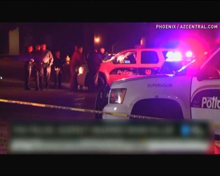 鳳凰城有白人警員開槍擊斃黑人