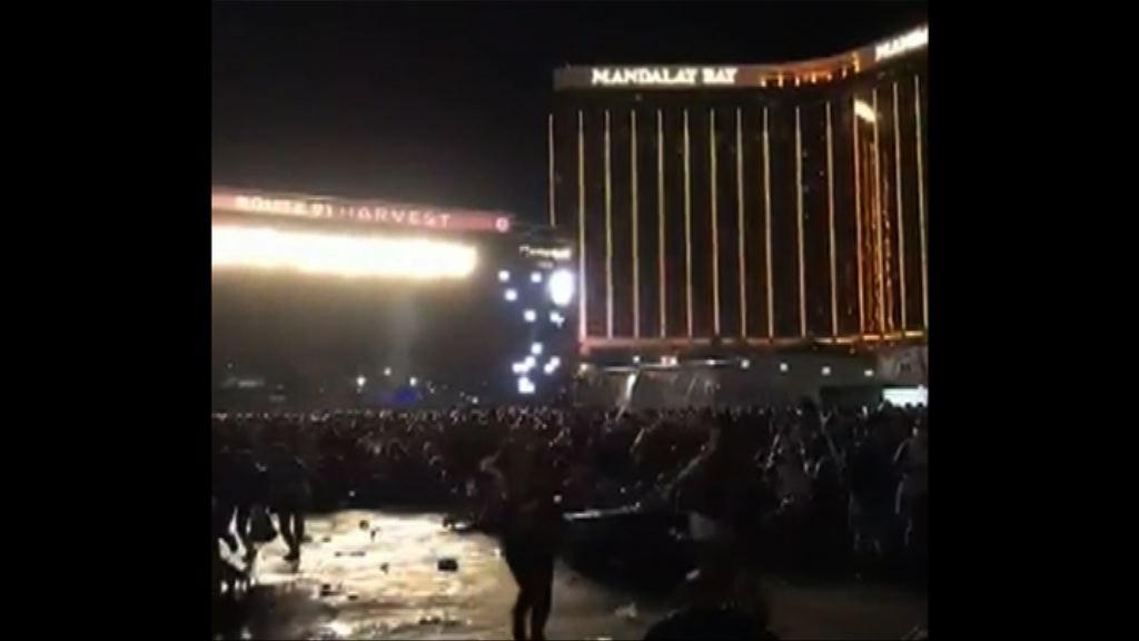 拉斯維加斯槍擊案逾廿人死傷