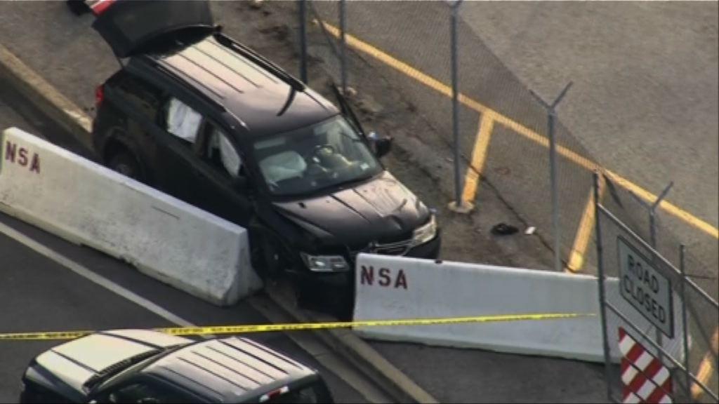 美國國家安全局附近發生槍擊案 一人當場被捕
