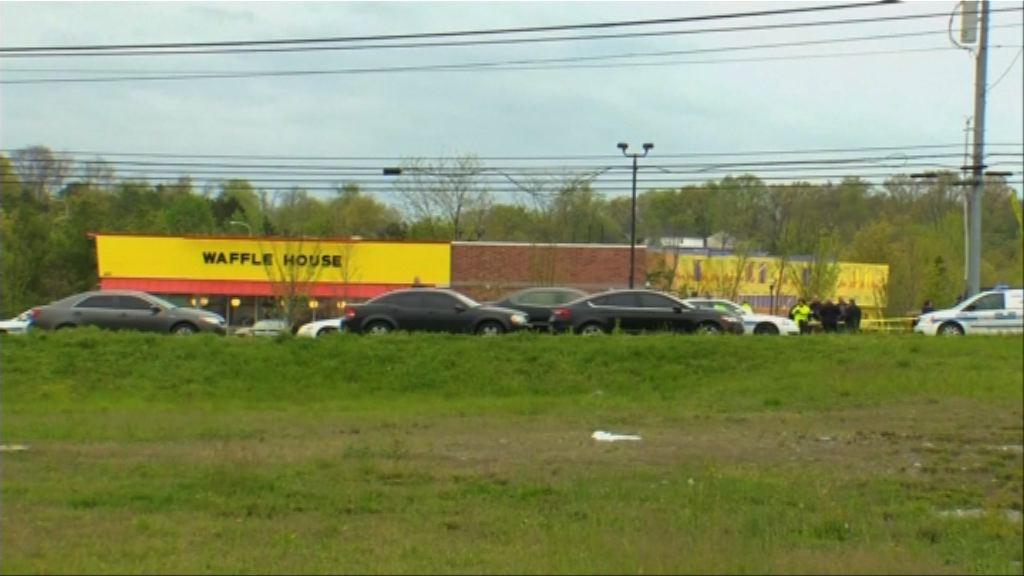 美國田納西州窩夫店槍擊案最少四死