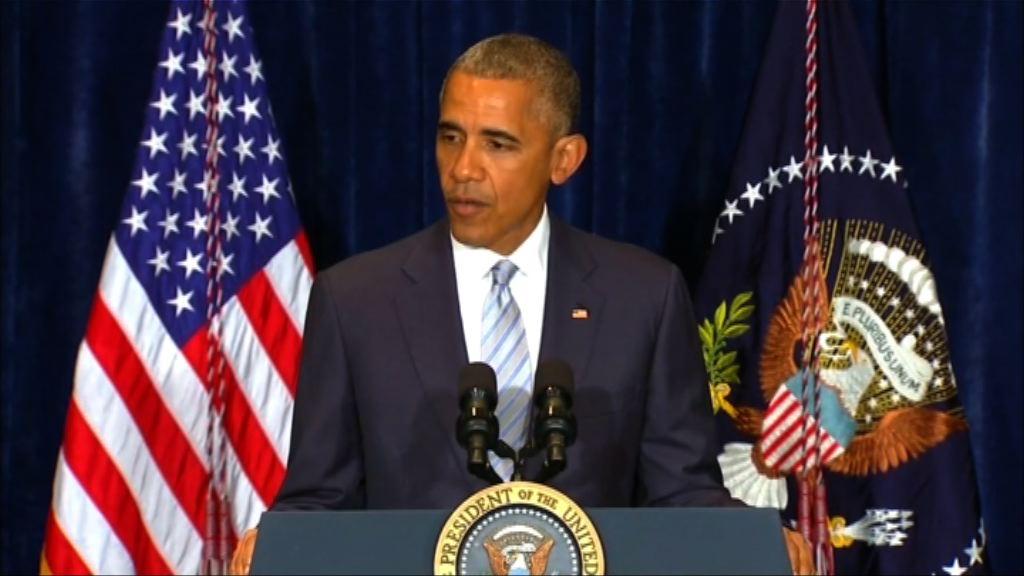 美國兩黑人被警員擊斃 奧巴馬:非個別事件
