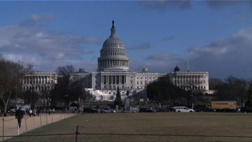美眾議院通過臨時撥款法案