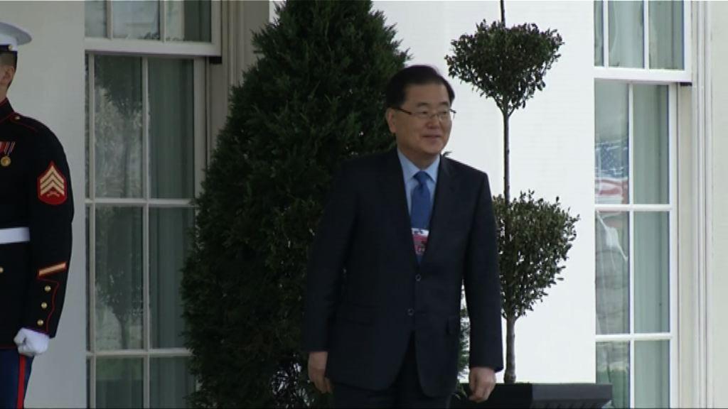 南韓特使團抵美通報訪朝成果