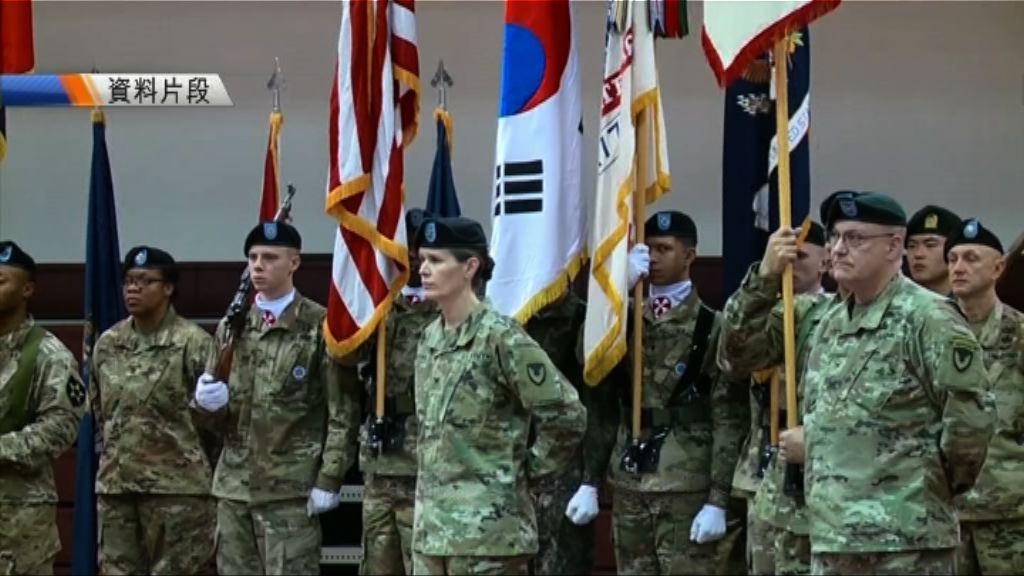 《紐約時報》指特朗普擬裁減駐韓美軍