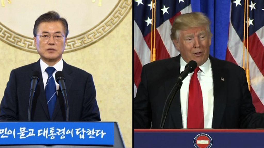 美韓元首商討與北韓對話可能性