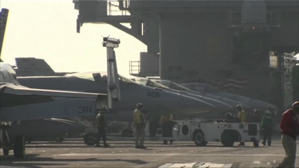 美軍三艘航母將於西太平洋軍演
