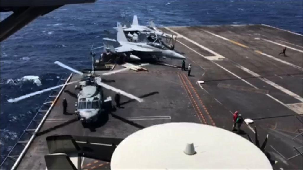 美軍稱將繼續在南海巡航