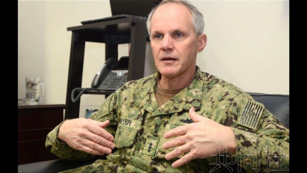 美海軍第七艦隊司令稱需抗衡中方過度主權主張