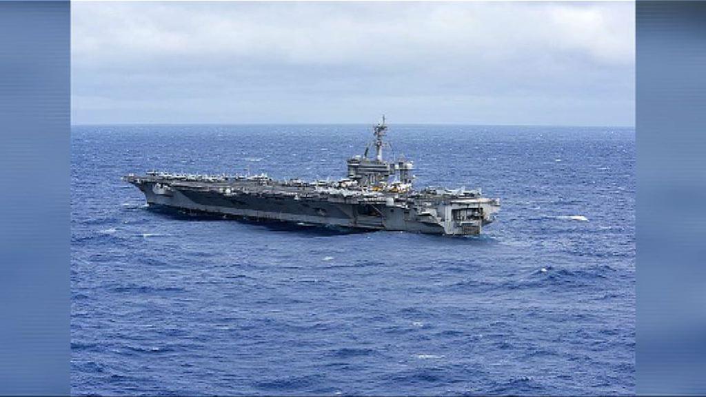 美國航母戰鬥群進入南海巡航