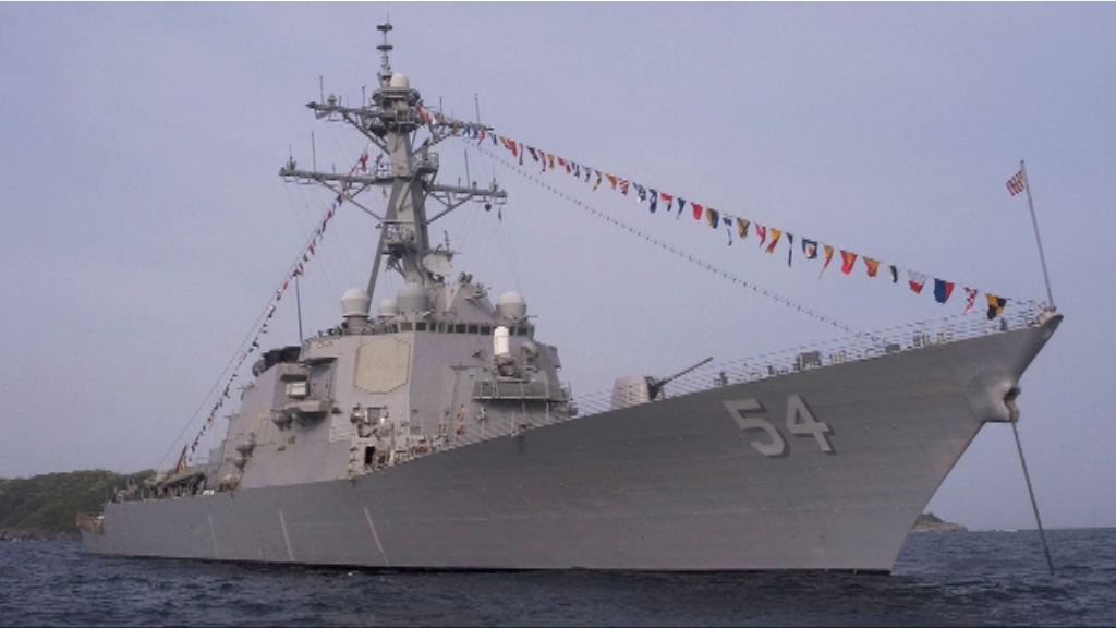 中方指曾監視及警告驅趕美軍艦