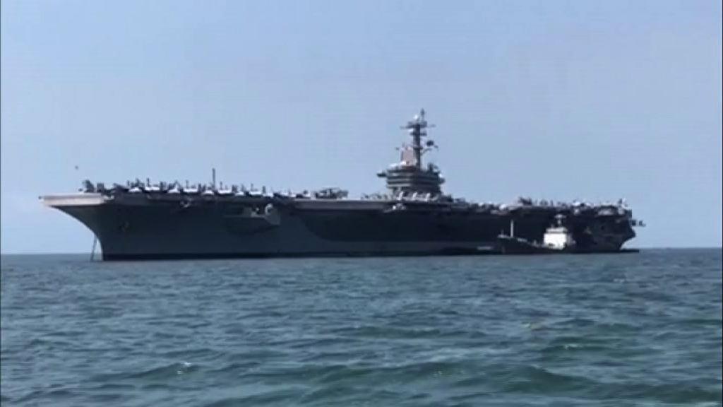美軍表明會繼續在南海巡航