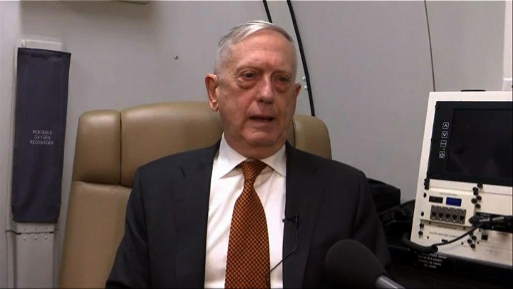 馬蒂斯指增設軍事部門耗費大及不利整合作戰