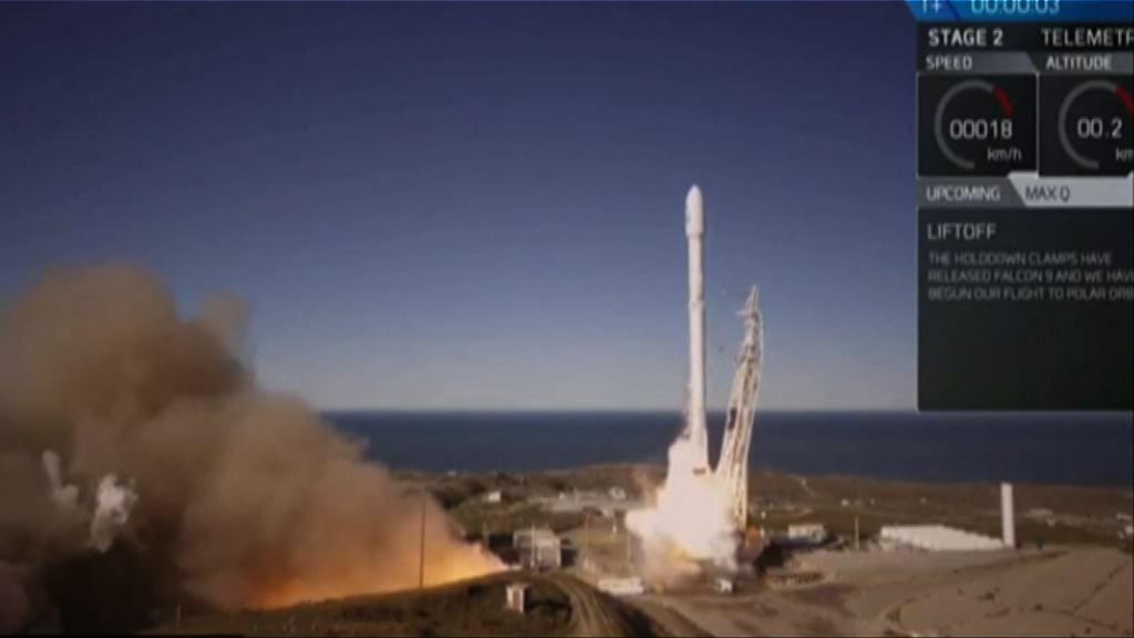 SpaceX獵鷹九號火箭成功升空