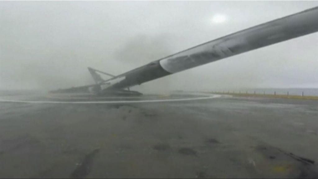 美國運載火箭回收試驗失敗
