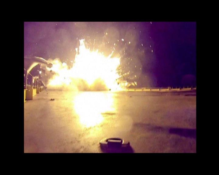 回收火箭推進器失敗片段曝光