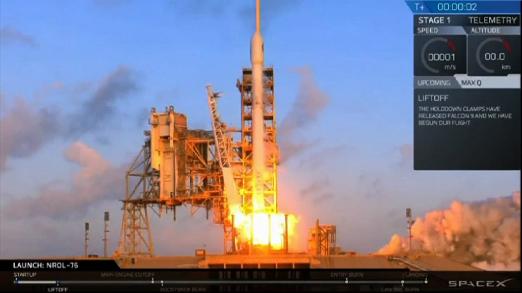 美太空公司發射軍方間諜衛星
