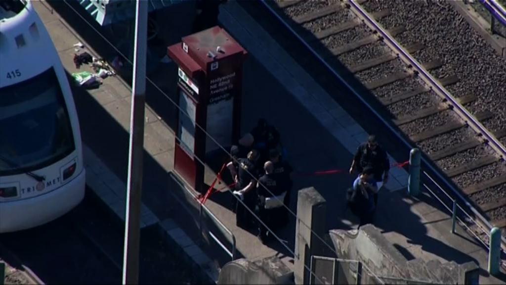 美漢火車上滋擾穆斯林 兩乘客勸阻被殺